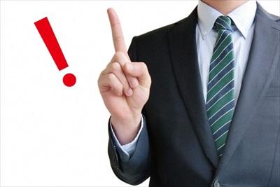 薬剤師の就職・転職サポート【メディサポ薬剤師】なら正社員・パートの非公開求人も多数!