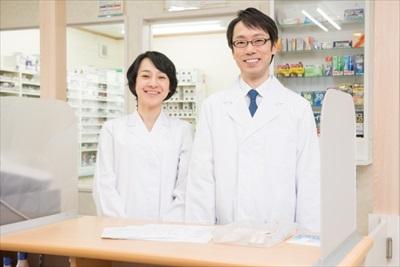 薬剤師の就活をサポート!~転職に強い【メディサポ薬剤師】~