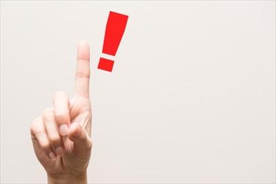 非公開求人を活用して就職・転職の成功率を上げよう!